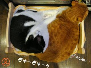 ベッドでぎゅ~ぎゅ~