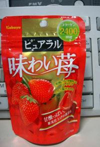 ピュアラル 味わい苺