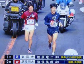 5区 早稲田vs東洋大学
